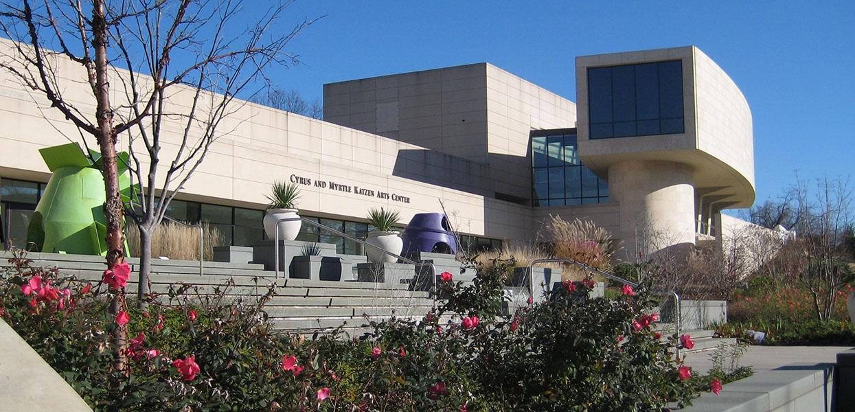 American University, Katzen Arts Center