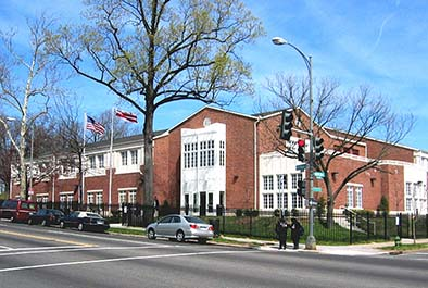 Emery Recreation Center – D.C. Department of Parks and Recreation